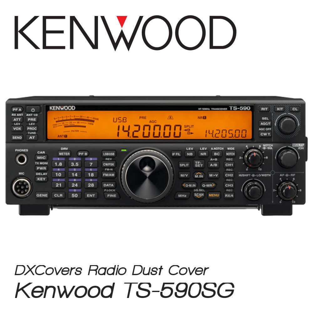 kenwood ts 590 s sg dx covers radio dust cover prism. Black Bedroom Furniture Sets. Home Design Ideas